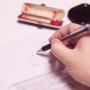 管理組合に提出する申請書類
