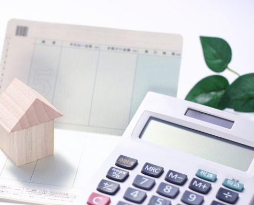 住宅ローンの加入タイミング