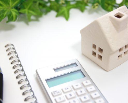 住宅ローンの審査が通らなかった場合の仲介手数料